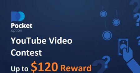 Kontes Video YouTube Pocket Option - Hadiah Hingga $ 120